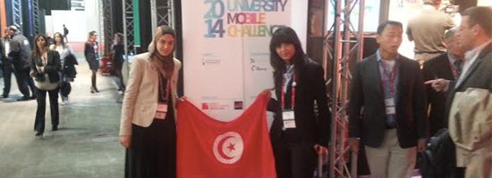 Après ESPRIT, SUPCOM honore la Tunisie au Mobile World Congress 2014