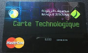 Lancement officiel de la Carte Technologique Internationale en Tunisie