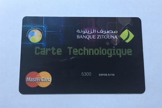 La Carte technologique Internationale de la Banque Zitouna