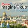 Tunisie: Coup d'envoi des éliminatoires du concours Imagine Cup 2013 à l'INSAT
