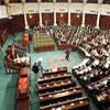 Tunisie : Un compte à rebours sur Internet pour dégager la Constituante et le gouvernement?