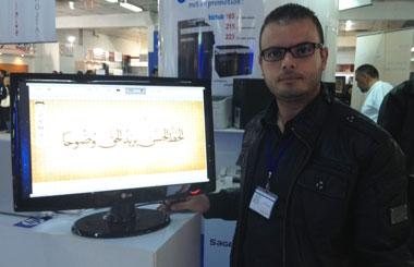 Infographie : Des développeurs tunisiens produisent le premier logiciel de calligraphie arabe