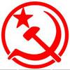 La page officielle du parti des travailleurs sur facebook piratée