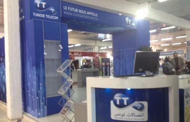 SIB-IT 2012 : Comparatif des offres des FSI et Opérateurs téléphoniques