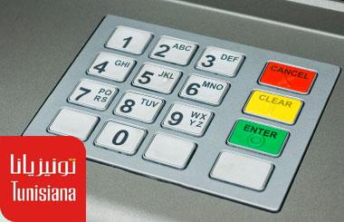 L'insécurité, un facteur de succès du Mobile Payment en Tunisie?