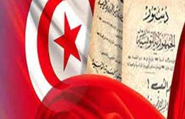 Tunisie : Quelle place des TIC dans la nouvelle constitution ?