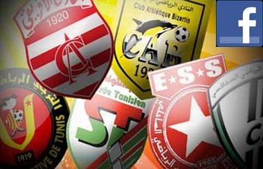 Tunisie : Quelle présence des clubs de foot sur Facebook?