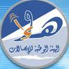 Tunisie : Le régulateur met en demeure les 3 opérateurs