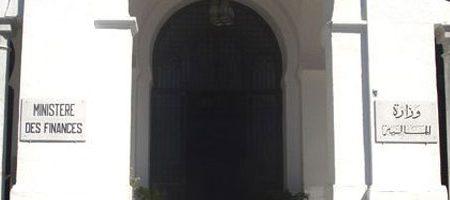 Loi des finances 2013 : Les futures startups tunisiennes seront exonérées de quelques impôts
