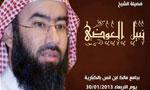 A cause des appels sur facebook contre sa venue à Carthage, Nabil Al-Awadi se rendra à Kabbaria