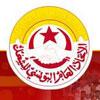 Tunisie : Comme cadeau de Nouvel-An, des hackers piratent la page facebook de l'UGTT