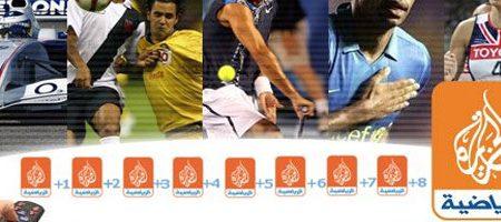 Aljazeera Sport mène une attaque contre les fournisseurs de Sharing en Tunisie