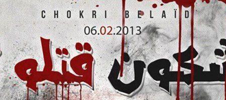 Chokri Belaid - Les Tunisiens sur facebook disent «Manach Msalmyne» au ministère de l'Intérieur