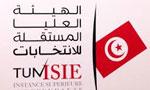 Tunisie : La jeunesse s'insurge sur Facebook contre la limite d'âge de l'ISIE