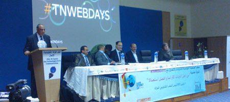 Les TnWebDays donnent l'alerte sur la sécurité informatique en Tunisie
