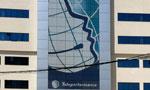 Tunisie : Les employés de Téléperformance entrent en grève