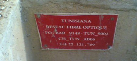 [Non officiel] Réseau fixe de Tunisiana : les premières indiscrétions