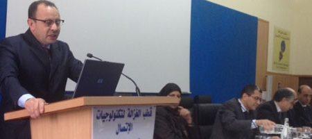 Les femmes peu nombreuses dans le forum tunisien de la gouvernance d'Internet