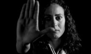 Tunisie : Yezzi, Matadhrabnich Bilkamcha !