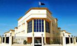 Ambassade qatarie : La page de Cheicka Mouza sur Facebook n'est pas authentique