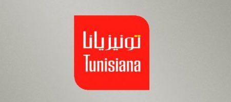 Tunisiana table sur 1000 abonnés en fibre optique et prépare son MVNO