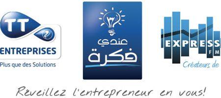 Tunisie Telecom et ExpressFM formeront gratuitement 20 Tunisiens pour créer et réussir leur projet