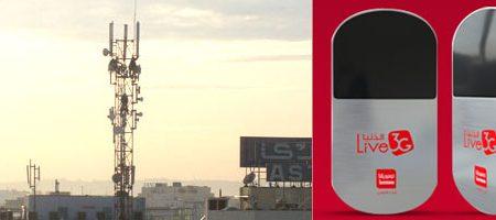Polémique Mobile Wifi 3G : Tunisiana s'explique et décide de rembourser les insatisfaits