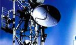 Tunisie : L'Etat réduit le prix de la fréquence FM et applique une remise de 65%