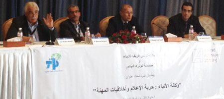 Tunisie : «Un journaliste est un bloggeur, mais le contraire n'est pas vrai»
