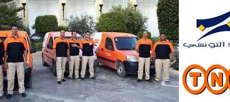 Grève chez la poste tunisienne : L'Etat assigne en justice TNT Express
