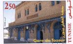 La ville de Tozeur à l'honneur sur les timbres postaux