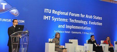 Tunisie : Ca sature (bientôt) en 3G, au secours la 4G ?