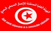 Tunisie : L'autorité de régulation audiovisuelle ouvre sa page facebook avant son siège