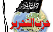 Tunisie : Hizbu Ettahrir lance deux Webradios et étudie son passage à la bande FM