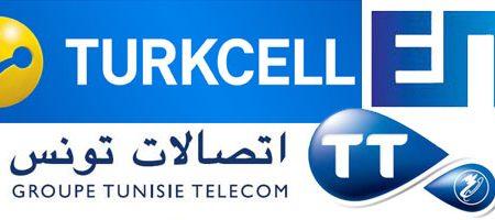 Le Duboite EIT lancera un appel d'offre pour vendre ses parts chez Tunisie Telecom