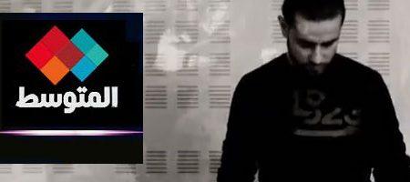 Tunisie : Un chanteur accuse des médias pro-Nahdha d'instrumentaliser une de ses chansons.