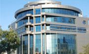 Nouvelle université technologique anglophone en Tunisie