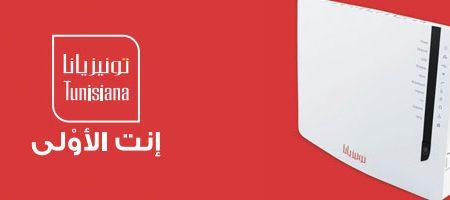 Présentation des offres Fibre optique de Tunisiana
