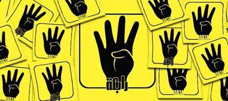 Tunisie : Quand la toile tunisienne s'égyptianise