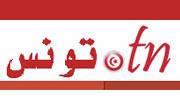 La Tunisie accepte désormais les noms de domaine avec accent et à 2 caractères