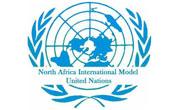 Tunisie : Naimun, l'évènément tant attendu