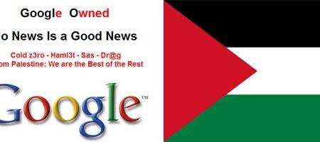 Google Palestine piraté par des hackers marocains