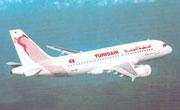 Tunisie : Le site de Tunisair relooké