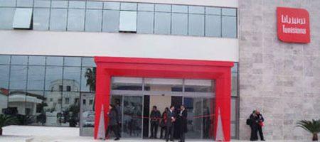 Tunisiana : Près de 100 millions de dinars de bénéfices nets durant le premier semestre 2013