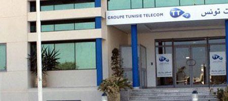 Tunisie – Secteur des télécoms : Chronique d'une catastrophe annoncée (1/2)