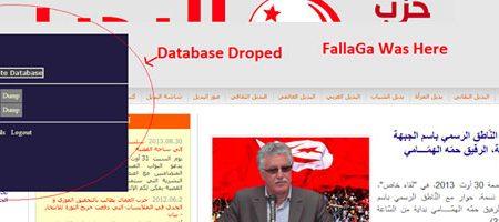 Page officielle de Samir Dilou piratée et destruction de la base de donnée du site du POCT