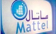 Tunisie Telecom cherche à vendre ses parts chez Mattel Mauritanie pour 100 millions de US$