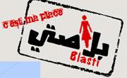 Blasti.tn, un site pour faire exprimer les femmes et filles tunisoises