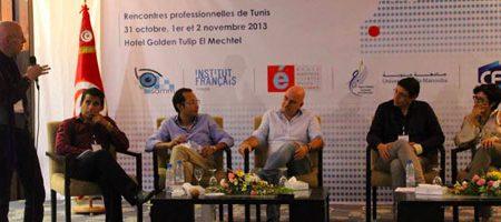 Séminaire DIA SU MED Tunis : Peut-on faire confiance au Transmédia ?