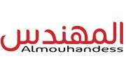Almouhandes : Une demi-journée consacrée aux ingénieurs à l'ENIT